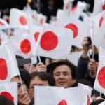 Celebrate the new Japanese Imperial Era