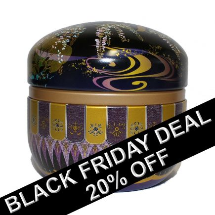Tea Caddy - Japanese Round Black, Purple and Gold