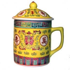 Imperial Yellow Mug With Lid